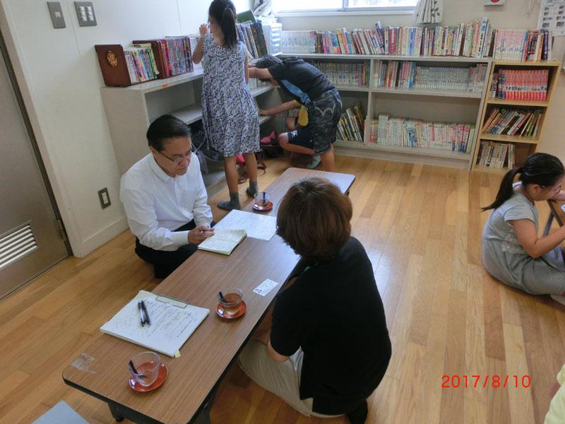 6_gakudou.JPG